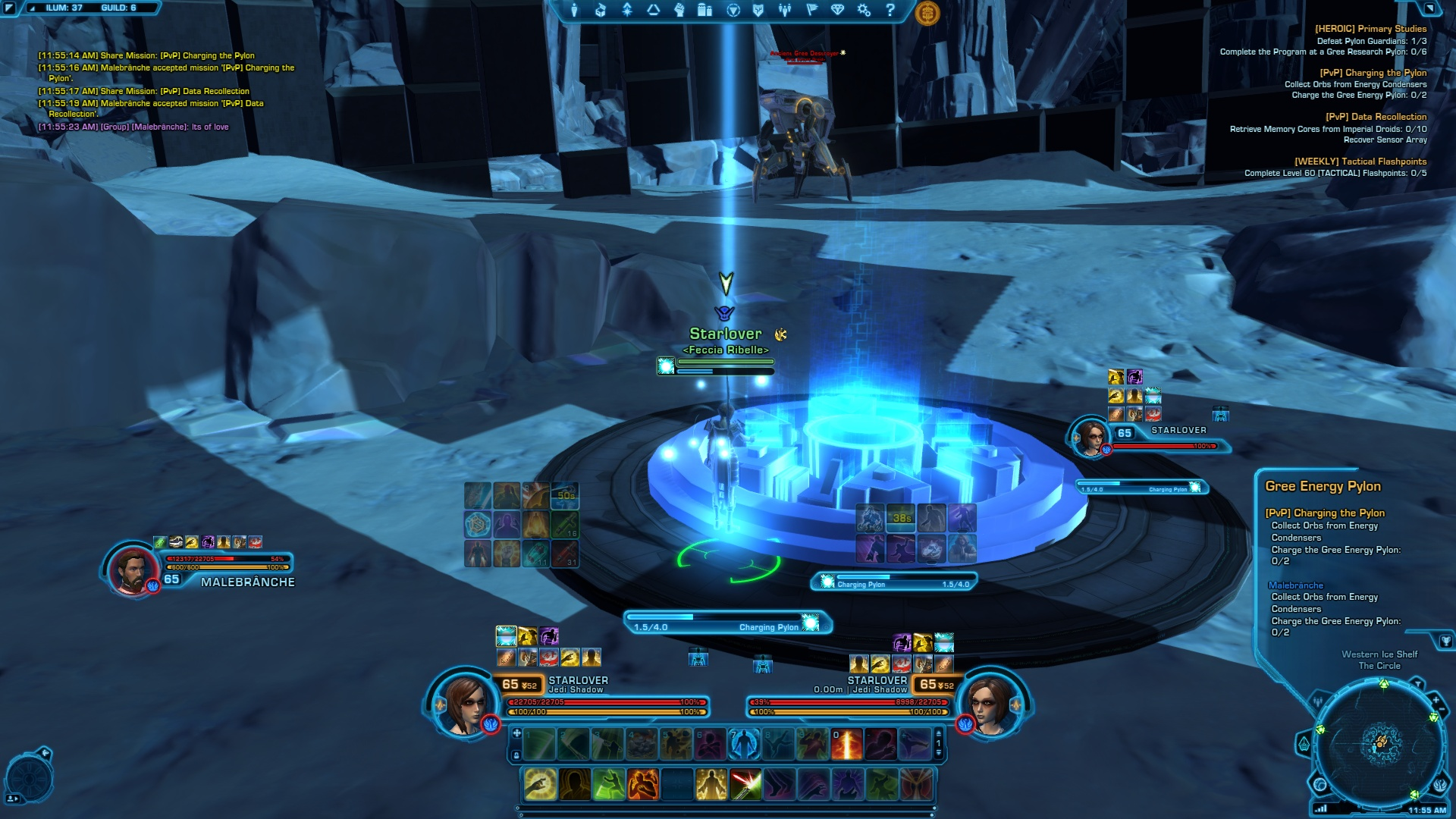 Relics of The Gree SWTOR: PvP Pylon