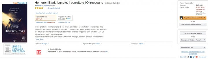 Sinergia cartaceo CreateSpace ed ebook Kindle.